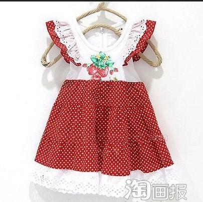 可爱 图案 童装/红色小圆点图案的无袖连衣裙 草莓图案很可爱哦