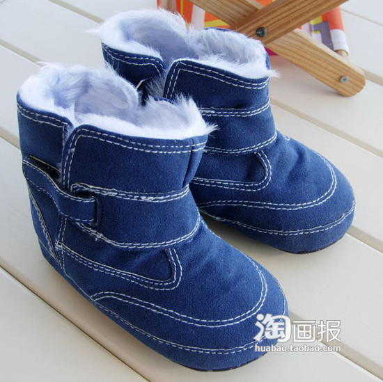 儿童/儿童靴子